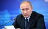 Владимир Путин отчитается в Госдуме о работе правительства
