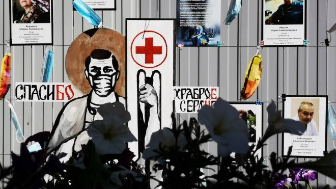 Двое петербургских медиков посмертно получили награды правительства РФ