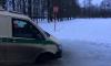 В Петербурге под лед провалились инкассаторы с деньгами
