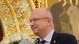 Вице-губернатора Кировской области задержали из-за ...