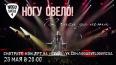 """Группа """"Ногу Свело!"""" 28 мая проведет трансляцию концерта"""