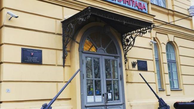 Музей обороны и блокады Ленинграда планирует в 2022 году открыть два новых филиала