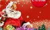 Умер самый известный в мире Санта-Клаус из рождественской рекламы Coca-Cola
