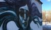 Авторы граффити Летова собирают деньги на восьмимартовский арт