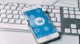 """Соцсеть """"Вконтакте"""" получила иск на 100 тысяч за разглаш..."""