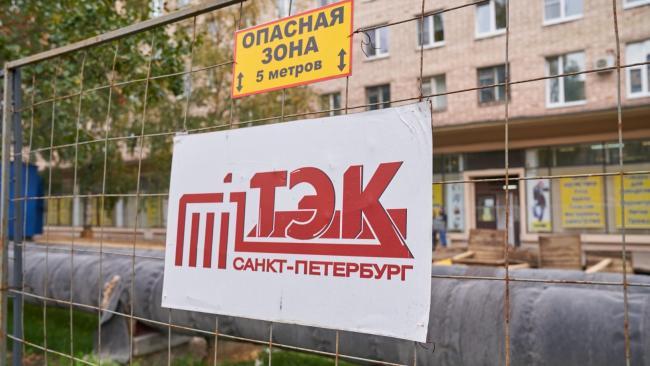 ТЭК Петербурга получит более 23 млн рулей от компании, нарушившей сроки ремонта теплосетей