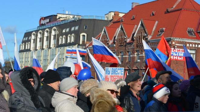 Пятилетие воссоединения Крыма с Россией отметят в Выборге митинг-концертом