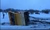 Дети из Франции погибли в чудовищном ДТП со школьным автобусом