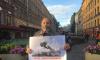 Борис Вишневский вышел на акцию в защиту Олега Сенцова в Петербурге