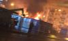 На шоссе Революции горят строительные вагончики