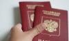 Россиян обяжут сдавать отпечатки пальцев для получения загранпаспорта