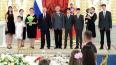 Путин наградил петербургскую семью Доценко орденом ...