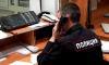 В Ленобласти трое избили водителя за замечание
