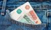 В Петербурге злостный алиментщик заплатил 200 тысяч рублей долга прямо на дороге