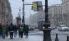 """А снег не знал и падал"": 26 марта Петербург накроет мокрым снегом"