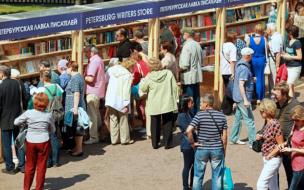 Новогодний книжный салон в Петербурге откроется 14 декабря