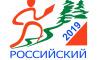 """В Выборге пройдет """"Российский Азимут 2019"""""""