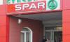 Женщина провалилась под пол всупермаркете SPAR на Петроградке
