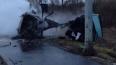 В Пушкине в ДТП на Павловском шоссе водителю оторвало ...