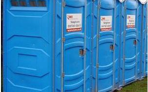 Режим работы общественных туалетов