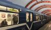 По зеленой ветке петербургского метро поезда следуют с увеличенным интервалом