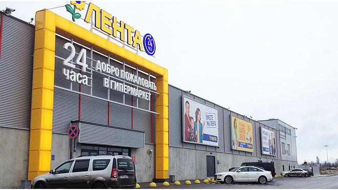 """""""Лента"""" откроет в Петербурге новый гипермаркет на месте сгоревшего"""