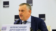 Александр Дрозденко перенес начало прямого эфира в Insta...