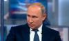 """Путин: """"Серьезные материальные проблемы испытывают гораздо больше, чем по статистике"""""""