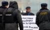 В Москве оппозиция провела пикеты в поддержку голодающих в Астрахани