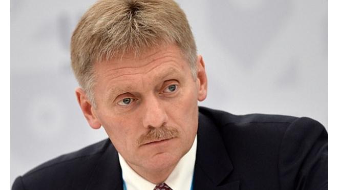 Песков опроверг слухи о связи отставки Албина и проблемой дольщиков