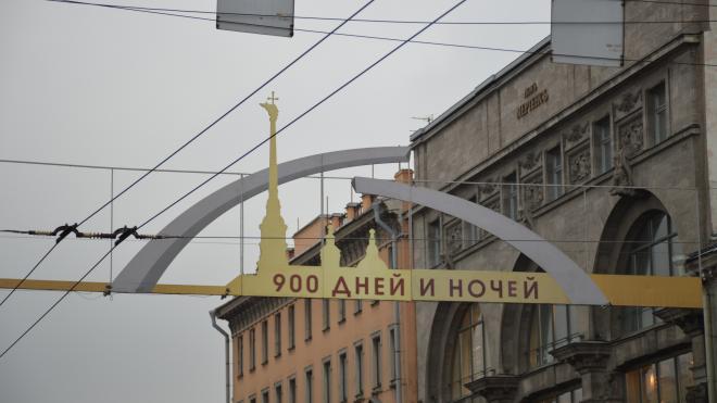 Жители блокадного кольца рядом с Ленинградом смогут получить меры соцподдержки
