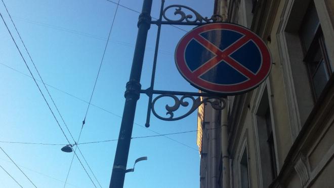 В ночь с 7 на 8 февраля в центральной части Петербурга будут чистить снег