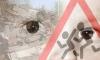 Под Ростовом пьяный мотоциклист сбил пятерых детей, убив грудного ребенка
