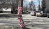 Сломанный бетонный столб на Тухачевского обмотали клейкой лентой