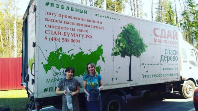 """""""Сдай макулатуру - Спаси дерево!"""": в Выборге скоро стартует экологический марафон"""