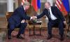 """Трамп: """"иметь хорошие отношения с Россией - совсем неплохо"""""""