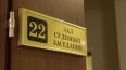 В Ленинградской области пенсионер насиловал маленьких ...