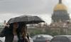 Петербургский экономический форум. После дождичка в четверг