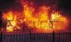 Подростки сгорели, отмечая окончание школы