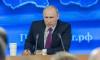 СМИ: Путин остался недоволен качеством уборки в Петербурге