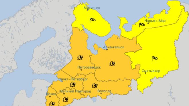 В Петербурге и области введен оранжевый уровень опасности