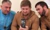 Рамзан Кадыров через Instagram призвал россиян отказаться от американских соцсетей