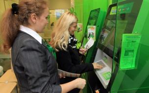 Сбербанк на Северо-Западе выдал банковские карты городу-миллионеру