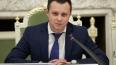Жителей Петербурга предложили поощрять за вклад в ...