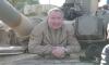 Рогозин освобожден от должности спецпредставителя при НАТО