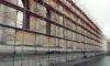 В Петроградском районе обрушились строительные леса