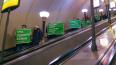 """Весна"" провела в метро акцию против повышения цен ..."