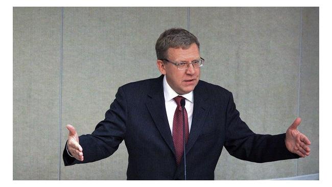 Алексей Кудрин не пойдет на «Марш миллионов»