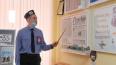 Губернатор Ленобласти наградил лучшие школьные музеи