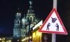"""Знак """"Осторожно, ловцы покемонов"""" не простоял в Петербурге и нескольких дней"""